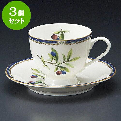 3個セット コーヒー NBプルンコーヒー碗皿 [ 8.3 x 7cm 200cc ・ 14.2 x 2.2cm ] 料亭 旅館 和食器 飲食店 業務用