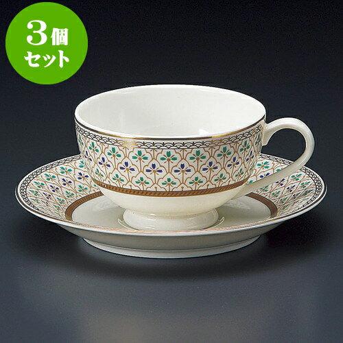 3個セット コーヒー NBヴィオラ紅茶碗皿 [ 9.2 x 5.5cm 200cc ・ 14.2 x 2.2cm ] 料亭 旅館 和食器 飲食店 業務用