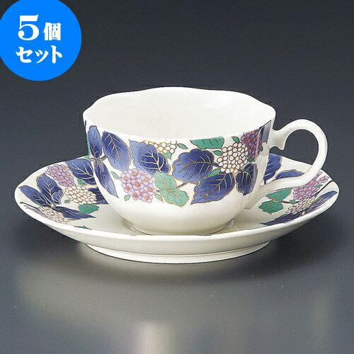 5個セット コーヒー NBあじさいコーヒー碗皿 [ 9 x 8.8 x 5.5cm 200cc ・ 15 x 14.9 x 2.2cm ] 料亭 旅館 和食器 飲食店 業務用