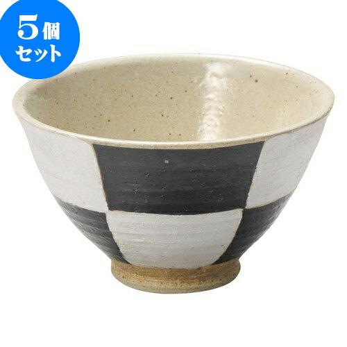 5個セット 和陶オープン 銀彩市松 黒釉飯碗 [ 12.5 x 7.2cm ] 料亭 旅館 和食器 飲食店 業務用