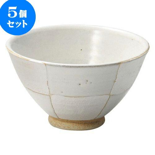 5個セット 和陶オープン 銀彩市松 白釉飯碗 [ 12.5 x 7.2cm ] 料亭 旅館 和食器 飲食店 業務用