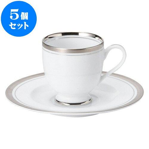 5個セット 洋陶オープン シルバーリッチ コーヒー碗皿 [ 碗 7.4 x 7.6cm ・ 175cc ][ 皿 16.5 x 1.7cm ] 料亭 旅館 和食器 飲食店 業務用