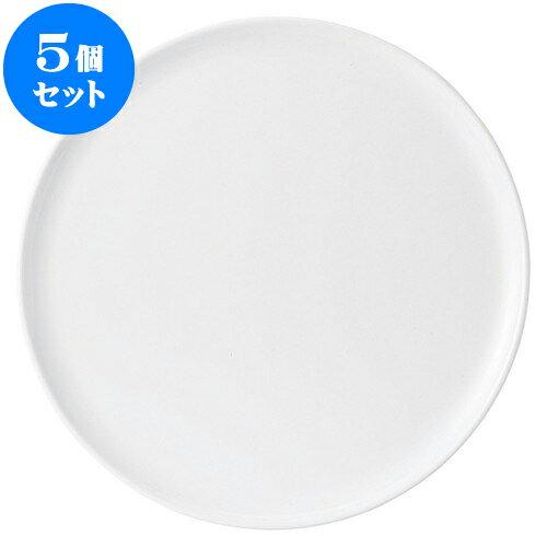 5個セット 洋陶オープン ルナホワイト ケーキプレート(大) [ 32cm ] 料亭 旅館 和食器 飲食店 業務用