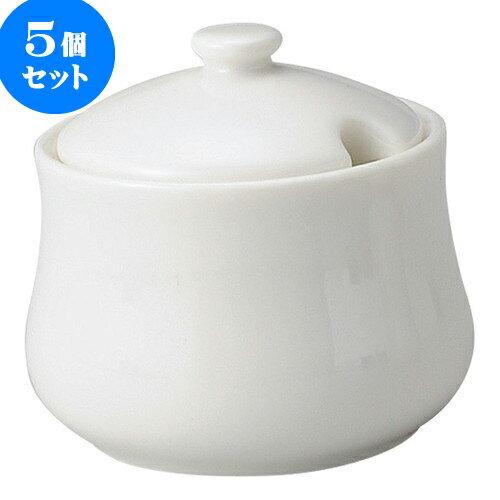 5個セット 洋陶オープン シルキーボンN・R シュガー [ 8.4 x 8cm ・ 190cc ] 料亭 旅館 和食器 飲食店 業務用