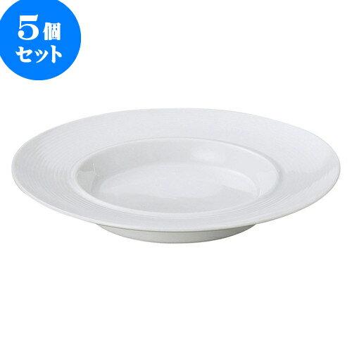 5個セット 洋陶オープン リングワイドリム 24プレートスープ [ 24 x 3.4cm ] 料亭 旅館 和食器 飲食店 業務用