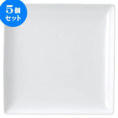 5個セット 洋陶オープン ブランシェ 白 スクエアー27皿 [ 27.4 x 27.4 x 2.8cm ] 料亭 旅館 和食器 飲食店 業務用