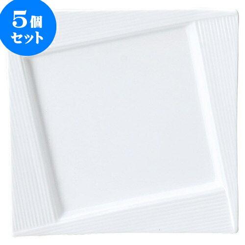 5個セット 洋陶オープン ブランシェ 白FUJI22プレート [ 22 x 22 x 3cm ] 料亭 旅館 和食器 飲食店 業務用