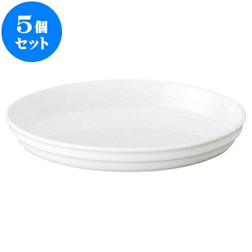 5個セット 洋陶オープン スーパーレンジ 楕円9吋グラタン [ 23.5 x 15.8 x 3.2cm ] 料亭 旅館 和食器 飲食店 業務用