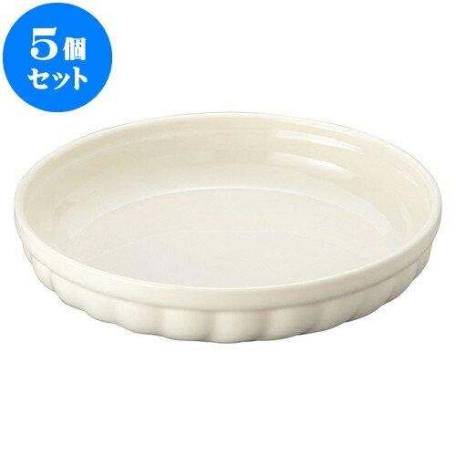 5個セット 洋陶オープン オーブンパル 9吋浅口ボール [ 23 x 4.2cm ] 料亭 旅館 和食器 飲食店 業務用