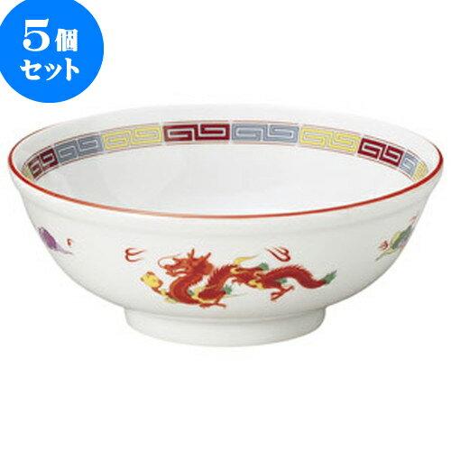 5個セット 中華オープン 三色雷紋 6.5玉丼 [ 19.2 x 7.4cm ] 料亭 旅館 和食器 飲食店 業務用