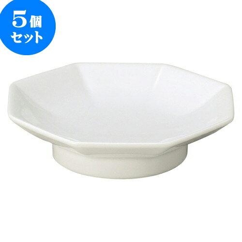 5個セット 中華オープン ウルトラホワイト中華(強化) 八角皿 [ 17.8 x 4.5cm ] 料亭 旅館 和食器 飲食店 業務用