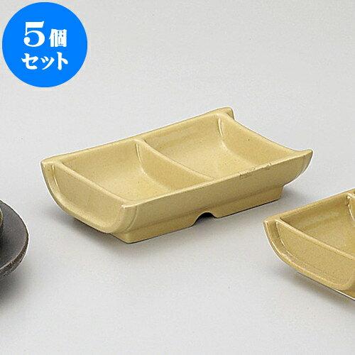 5個セット 特選土鍋 竹型二品薬味入(有田焼) [ 14.5 x 9 x 3.5cm ] 料亭 旅館 和食器 飲食店 業務用