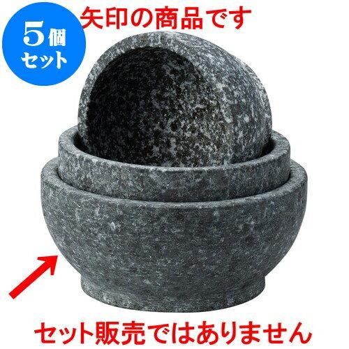 5個セット 韓国鍋 長水ビビンバ石鍋16cm [ 16 x 7.3cm ] 料亭 旅館 和食器 飲食店 業務用