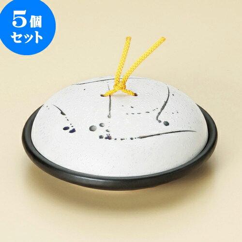 5個セット 陶板 黒飛ばしラスター陶板鍋(大)(蓋強化) [ 18.5 x 7.7cm ] 料亭 旅館 和食器 飲食店 業務用