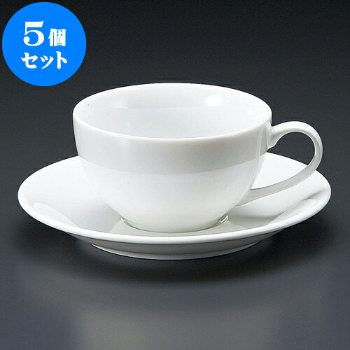 5個セット コーヒー クレスト紅茶碗皿 [ 9.4 x 5.5cm 215cc ・ 15 x 2cm ] 料亭 旅館 和食器 飲食店 業務用