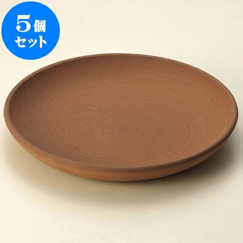 5個セット 陶板 ホーロク10号(萬古焼) [ 30 x 3cm ] 料亭 旅館 和食器 飲食店 業務用