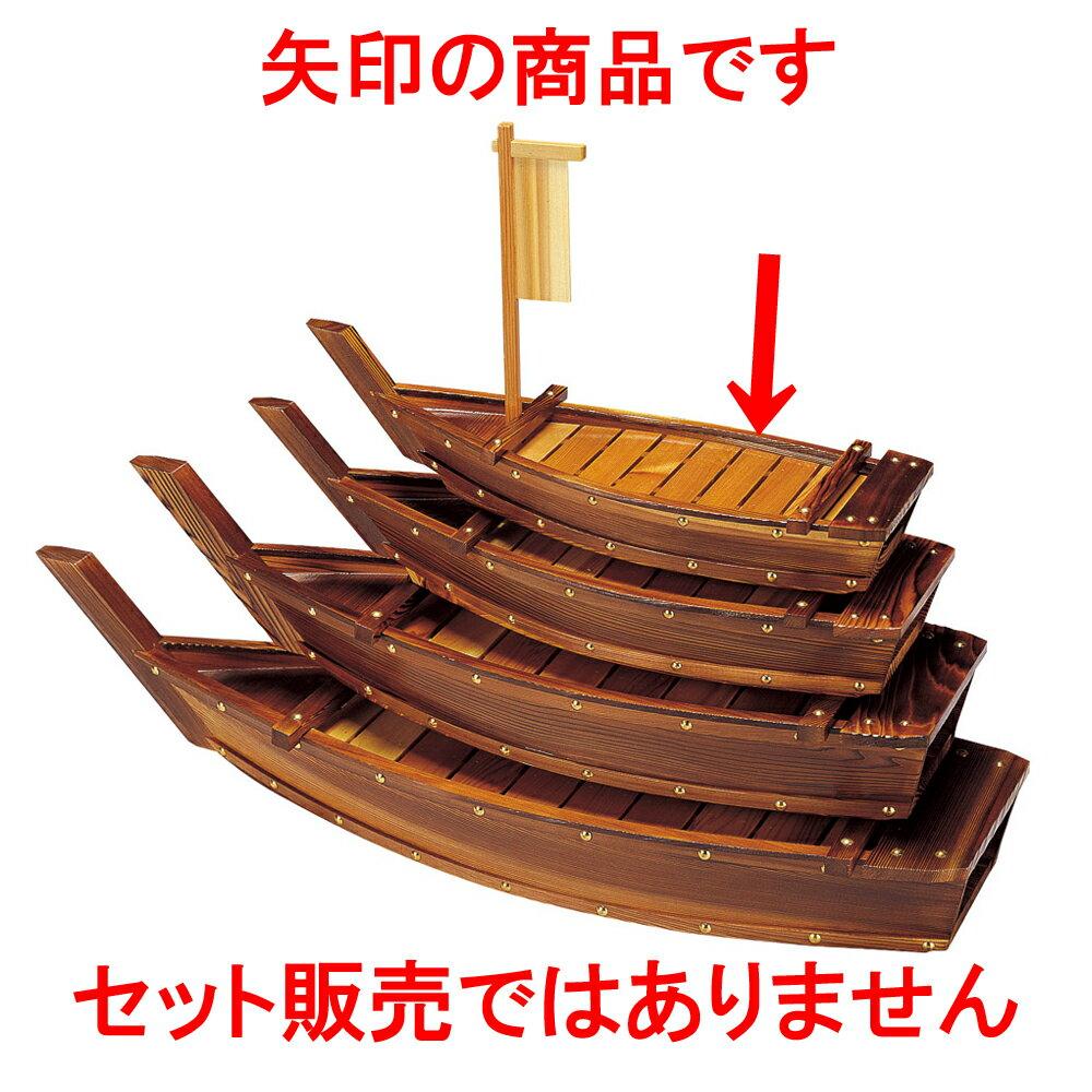 木曽木製品 ネズコ盛込舟2尺 [ 62 x 22.5 x 10cm ] 【料亭 旅館 和食器 飲食店 業務用】