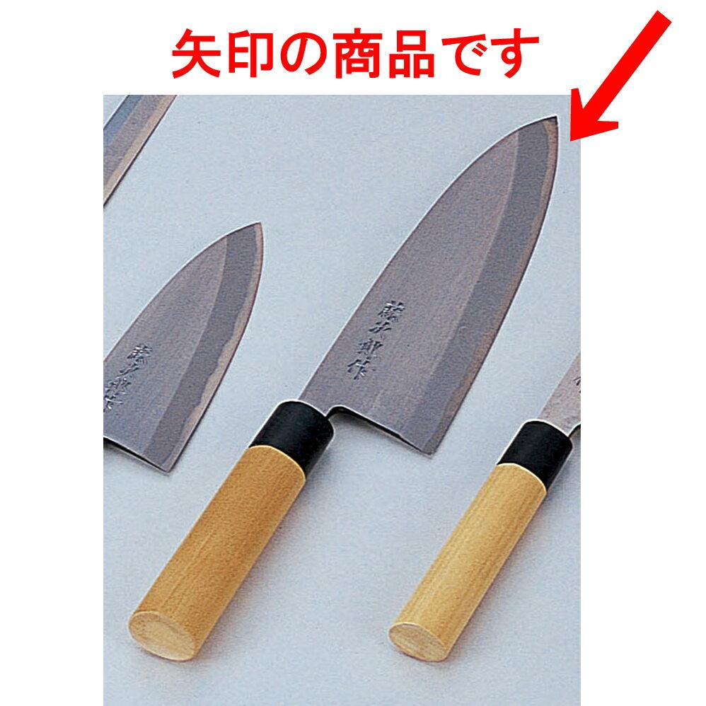 厨房用品 藤次郎作出刃包丁 [ 24cm ] 【料亭 旅館 和食器 飲食店 業務用】
