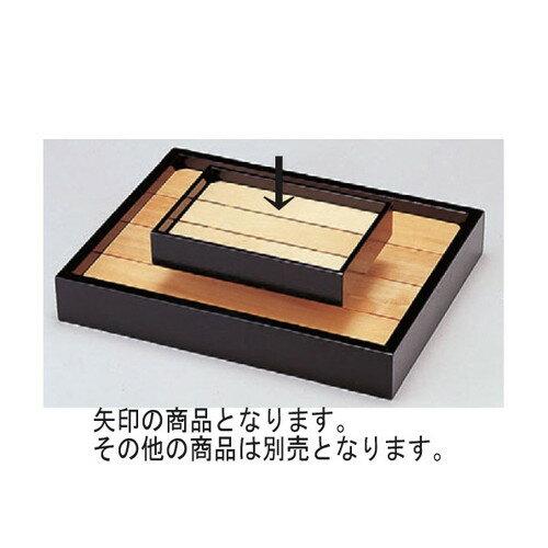 盛器 (小)十勝盛器黒 [30.5 x 21 x 6cm] 木製品 (7-718-20) 【料亭 旅館 和食器 飲食店 業務用】