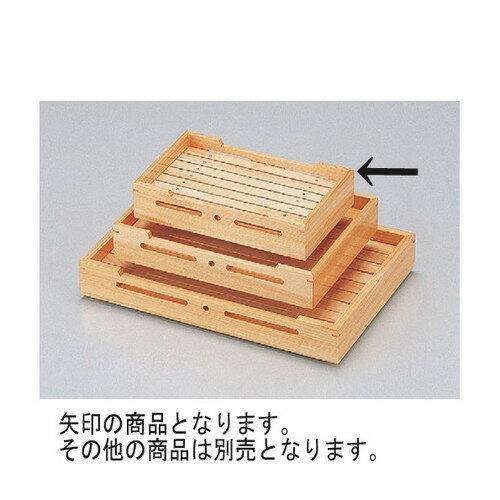 盛器 美濃盛込器(小) [22 x 15 x 6cm] 木製品 (7-720-11) 【料亭 旅館 和食器 飲食店 業務用】
