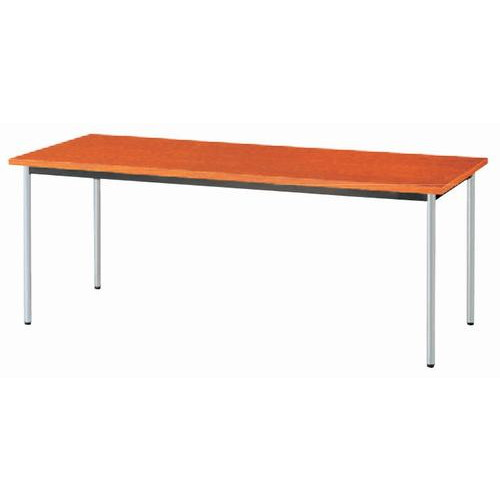 テーブル ミーティングテーブルチークBAM5 [120 x 75 x H70cm] 木製品 (7-766-5) 【料亭 旅館 和食器 飲食店 業務用】