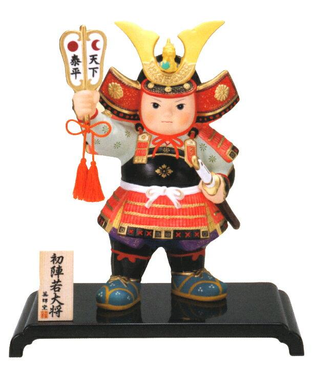 錦彩初陣若大将(大)(陶器/五月人形)