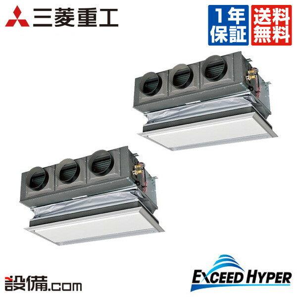 【今月限定/ポイント2倍】FDRZ1605HP4B-canvas三菱重工 業務用エアコン エクシードハイパー天埋カセテリア キャンバスダクトパネル 6馬力 同時ツイン超省エネ 三相200V ワイヤードFDRZ1605HP4B-canvasが激安