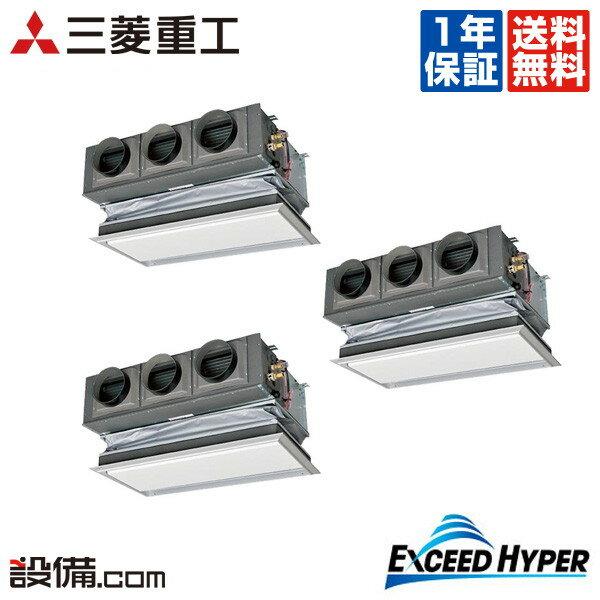 【今月限定/特別大特価】FDRZ1605HT4B-canvas三菱重工 業務用エアコン エクシードハイパー天埋カセテリア キャンバスダクトパネル 6馬力 同時トリプル超省エネ 三相200V ワイヤードFDRZ1605HT4B-canvasが激安