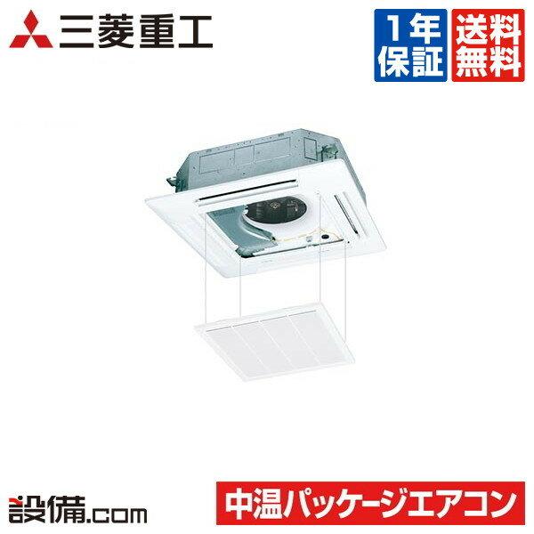 �今月�定��イント2�】FDTXP1403HMD-raku三��工 中温用エアコン 中温パッケージエアコン天井カセット4方� 5馬力 シングル三相200V ワイヤードFDTXP1403HMD-raku�激安