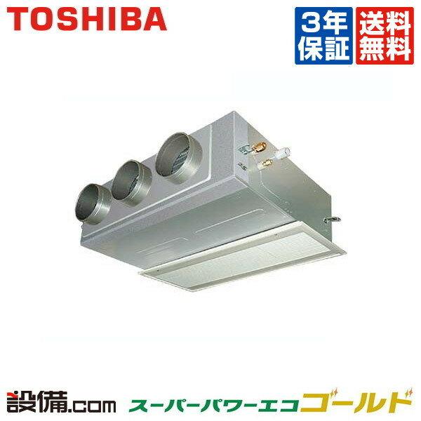【今月限定/ポイント2倍】ABSA08057JM東芝 業務用エアコン スーパーパワーエコゴールド天井埋込ビルトイン 3馬力 シングル標準省エネ 単相200V ワイヤードABSA08057JMが激安