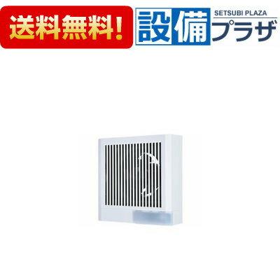 【全品送料無料!】[V-08PASD7]三菱電機 パイプ用ファン 角形格子グリル 人感センサータイプ(旧品番:V-08PASD6)