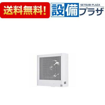【全品送料無料!】[V-08PNSD7]三菱電機 パイプ用ファン 角形格子グリル 雑ガスセンサータイプ(旧品番:V-08PNSD6)