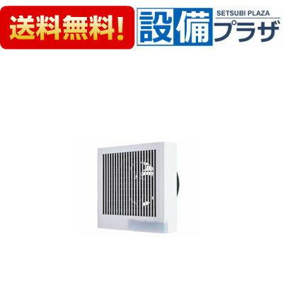 【全品送料無料!】[V-12PASD7]三菱電機 パイプ用ファン 角形格子グリル 人感センサータイプ(旧品番:V-12PASD6)