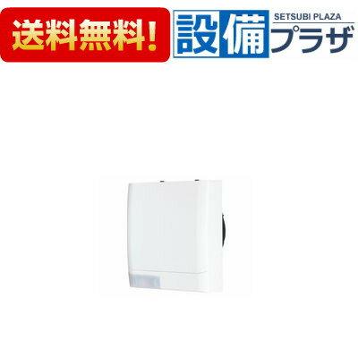 【全品送料無料!】[V-12PEAD6]三菱電機 パイプ用ファン とじピタ 高気密住宅対応 人感センサータイプ(旧品番:V-12PEAD5)