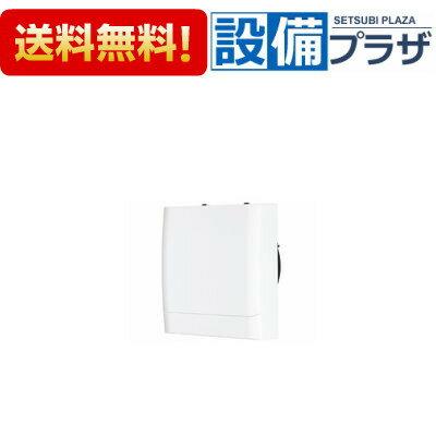 【全品送料無料!】[V-12PEHD6]三菱電機 パイプ用ファン とじピタ 高気密住宅対応 温度センサータイプ(旧品番:V-12PEHD5)