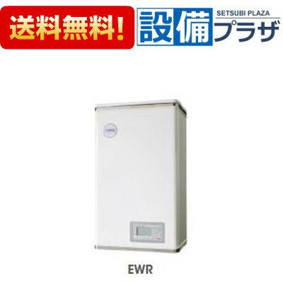 �全��料無料!】▲[EWR65BNN240A0]�掛�電気温水器   イトミック 貯湯�  貯湯�65L 標準電��相200V4.0kW (旧�番EW-65N4B-BT)