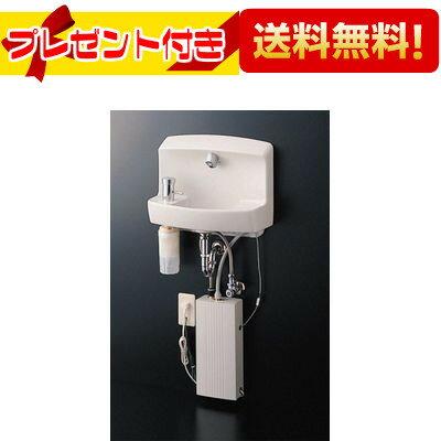 【全品送料無料!】【プレゼント付き】[REA01] TOTO 湯ぽっと  自動水栓タイプ