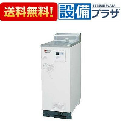�全��料無料!】▲[GBF-1611D]ノーリツ給湯器  屋内設置調��形 16�(GBF1611D)