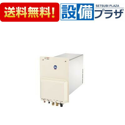 �全��料無料!】▲[RUF-HE80SAL]リンナイ ガス��給湯器 �貫通型 エコジョーズ オート 8.2� 厚�対応タイプ