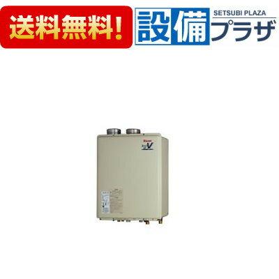 【全品送料無料!】▲[RUF-V2005SAFF(B)]リンナイ ガスふろ給湯器 FF方式・屋内壁掛型 20号 オート 20A