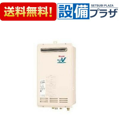 【全品送料無料!】▲[RUF-VK1610SABOX(A)]リンナイガスふろ給湯器  16号 オート 壁組込設置型 15A