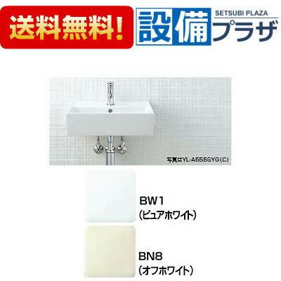 【全品送料無料!】▲[YL-A555SYP(C)]INAX/LIXIL サティス洗面器 壁付式 壁給水・床排水(ボトルトラップ)(旧型番:GL-A555SYP(C))