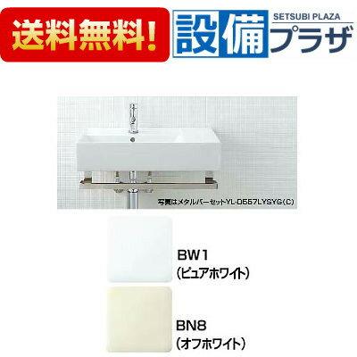 【全品送料無料!】▲[YL-D557LYTP(C)]INAX/LIXIL サティス洗面器 メタルバーセット 壁給水・床排水(ボトルトラップ)(旧型番:GL-D557LYTP(C))
