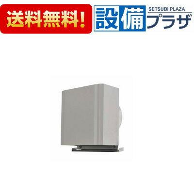 【全品送料無料!】[V-08PPRD]三菱電機 屋外設置式 フード一体型ファン コンパクトタイプ