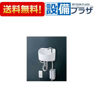 【全品送料無料!】★[LSE90AASZ]TOTO 壁掛手洗器(丸形) 手洗器・自動水栓セット Sトラップ(壁給水・床排水)(旧品番:LSE90AASN)