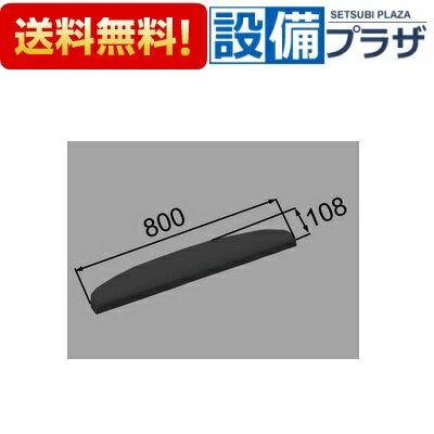 【全品送料無料!】[YCH-6A/K]LIXIL INAX 浴室部品 ヘッドレスト カラー:ブラック