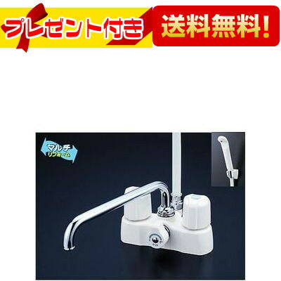 【全品送料無料!】【プレゼント付き】[KF2008Z]KVK水栓金具 デッキ形2ハンドルシャワー(寒冷地用)220mmパイプ式