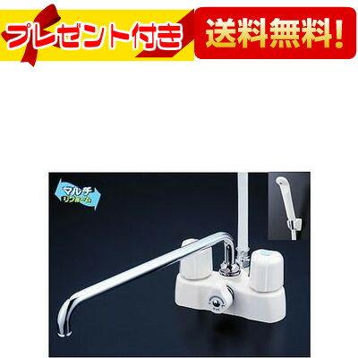 【全品送料無料!】【プレゼント付き】[KF2008R3]KVK水栓金具 デッキ形2ハンドルシャワー300mmパイプ式