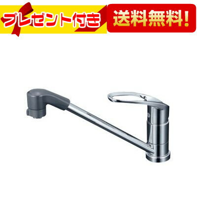 【全品送料無料!】【プレゼント付き】[KM5011TF]KVK水栓金具  シングルレバー混合栓 台所  ケーブイケー