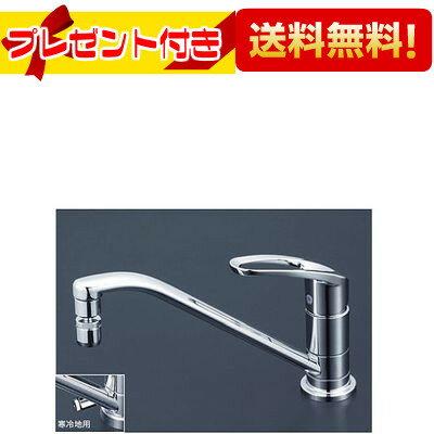 【全品送料無料!】【プレゼント付き】[KM5011UTS]KVK水栓金具  シングルレバー混合栓 台所  ケーブイケー